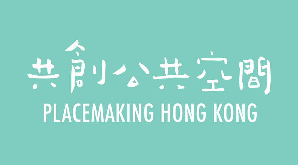 BANNER DESIGN FOR 'PLACEMAKING' CAMPAIGN BY PLANTATION - 2014
