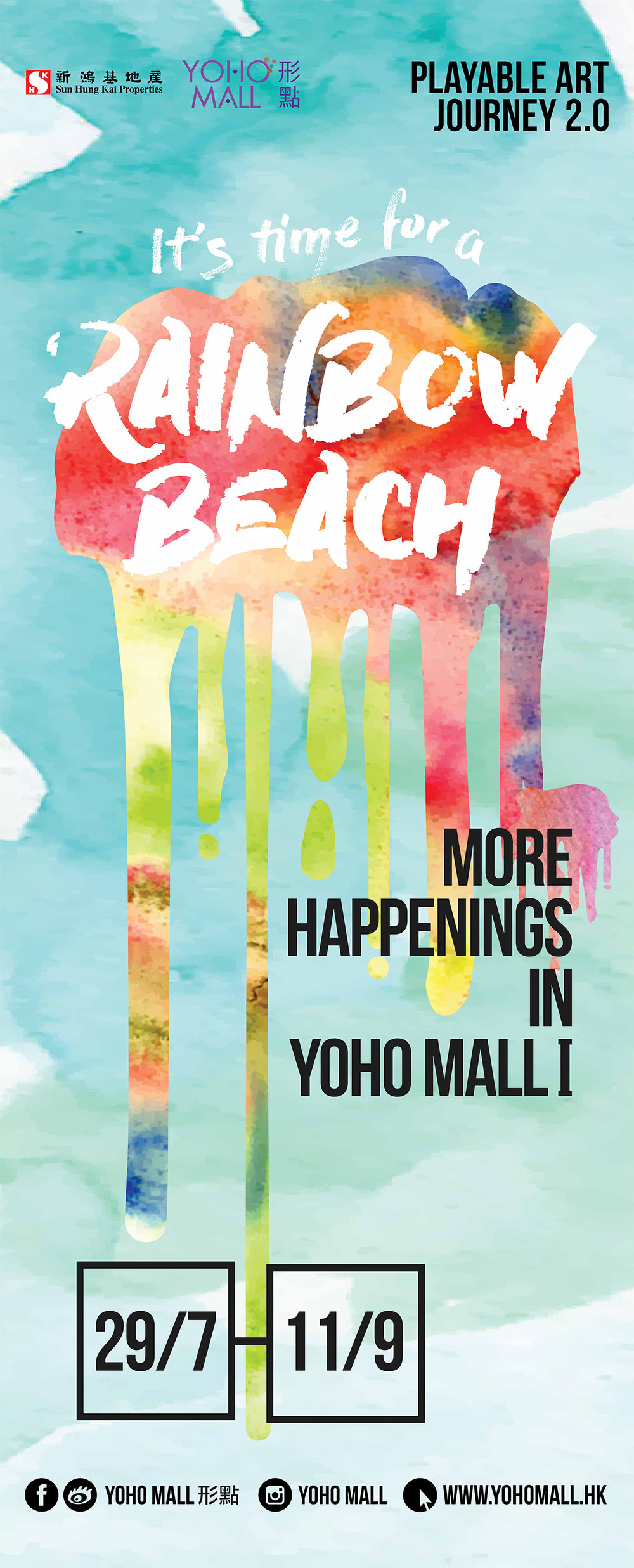 GRAPHICS DESIGN FOR YOHO MALL SUMMER CAMPAIGN - 2016