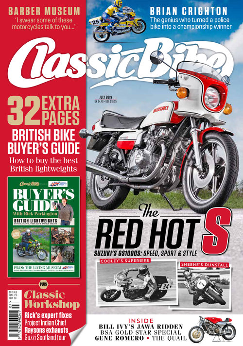 e17388d2886 Classic Bike - MAGAZINE ISSUES