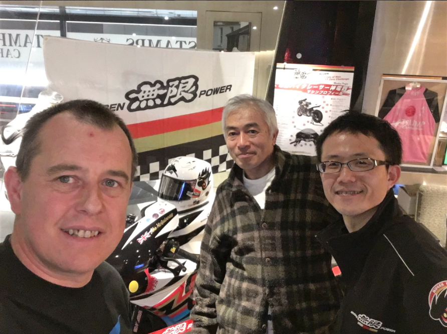 John goes out on the town in Tokyo with Mr Honda