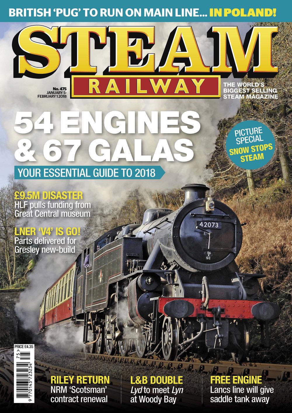 SR475 - On Sale NOW!