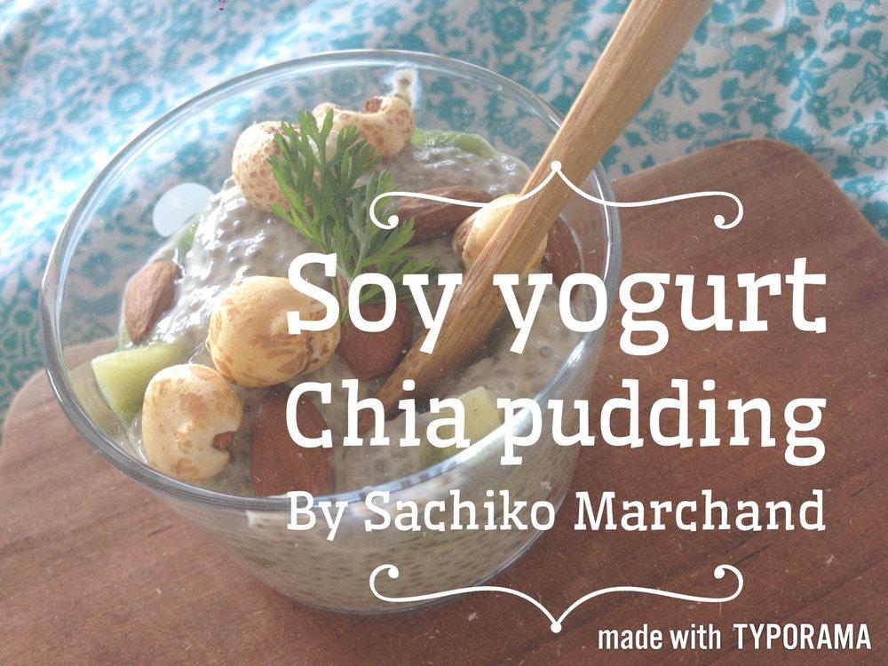 チアシードプティングレシピ