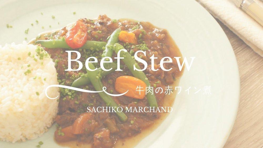 牛肉の赤ワイン煮レシピ