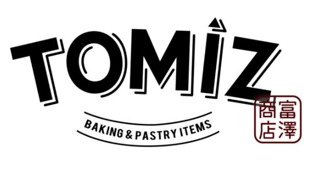 翌日配送してくれる粉や豆・ナッツなどの製菓食材やキッチン道具のオンラインショップ (日本国内限定)