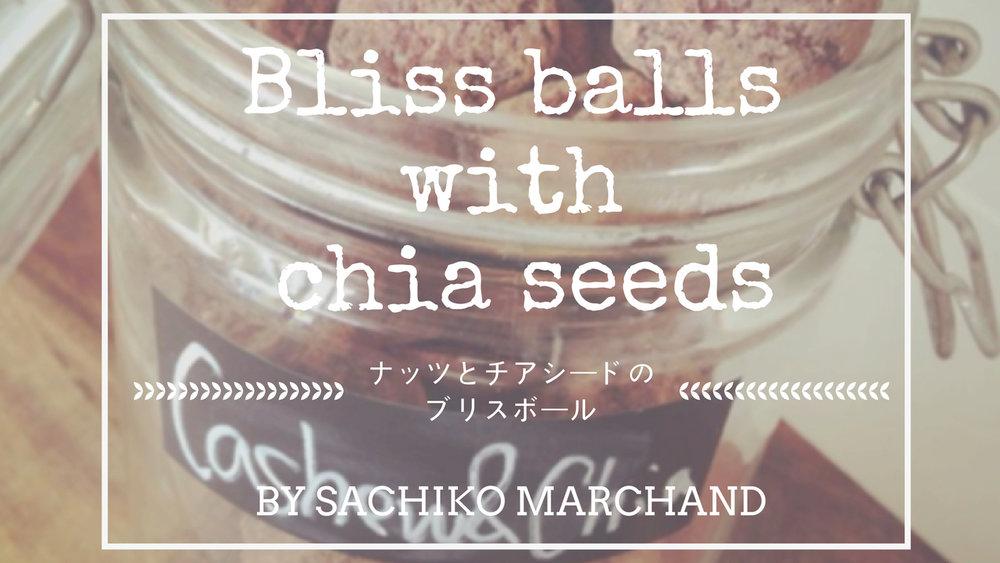 ナッツとチアシードのブリスボールレシピ