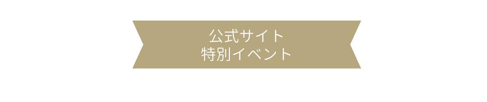 ずぼらレシピがママを救う!目次 (1).jpg