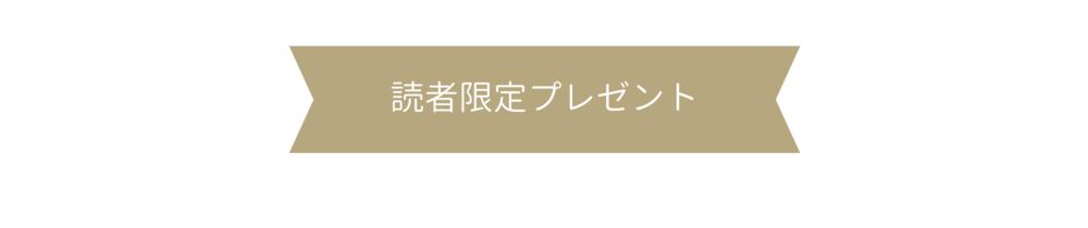 ずぼらレシピがママを救う!目次 (4).png