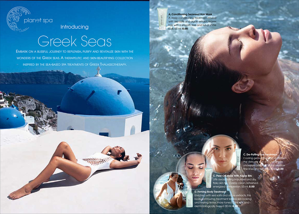 PS Greek Seas_4.jpg