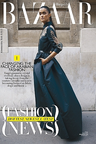 Harper's Bazaar<br>Dubai</br>