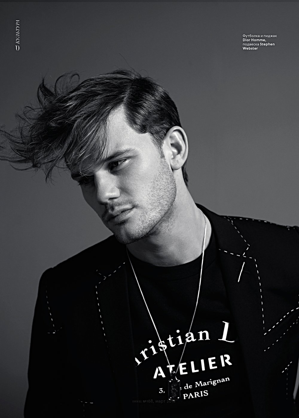 L'Officiel Russia<br>Jeremy Irvine<br>March 18</br>
