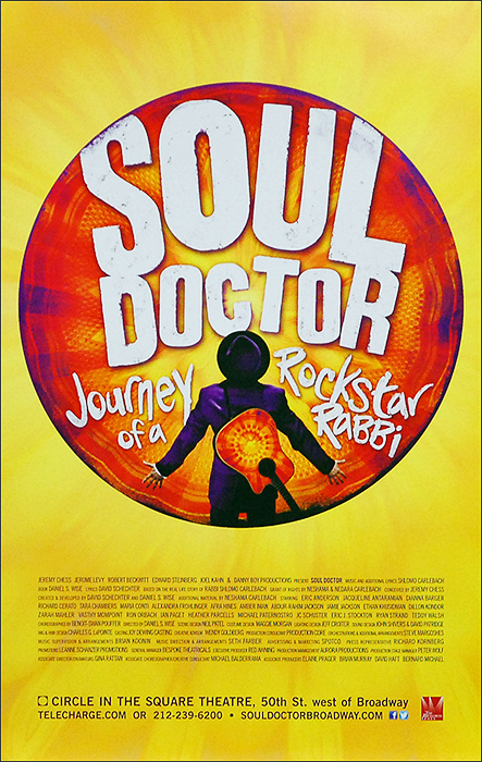 soul-doctor-the-musical-broadway-poster-13.jpg
