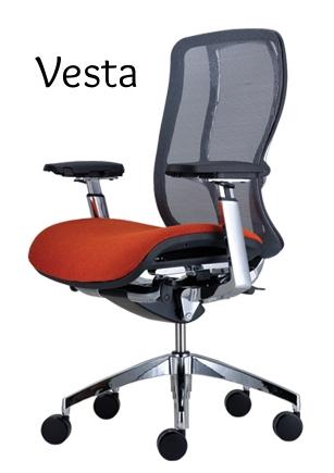 Vesta Series