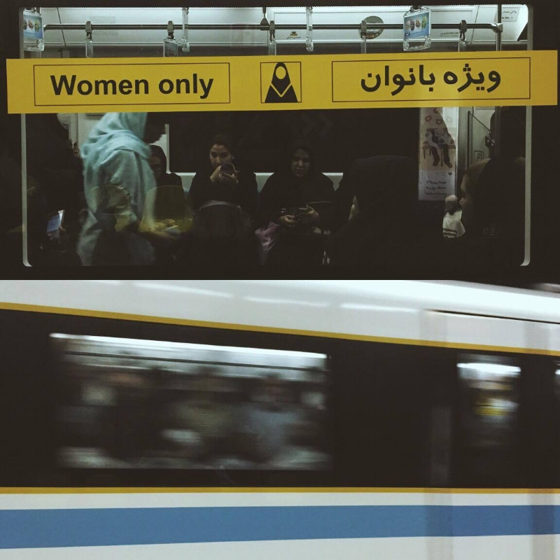 The Metro in Iran