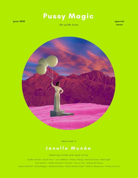 Janelle Monáe Pride 2018.png