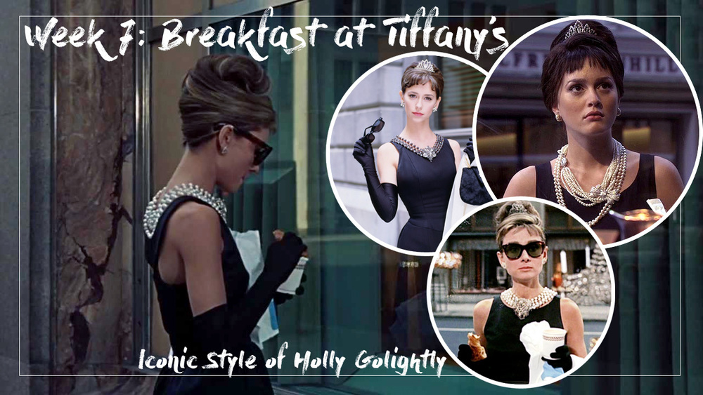 Impeccable style of Audrey Hepburn as Holly Golightly in Breakfast at Tiffany's.