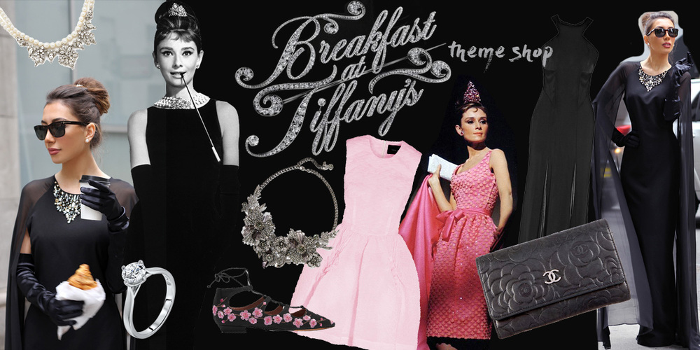 Theme shop by Ulia Ali. Style of Audrey Hepburn in Breakfast at Tiffany's