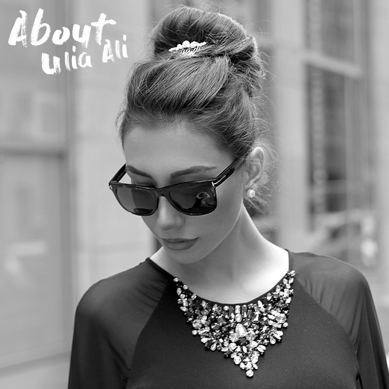 Ulia Ali