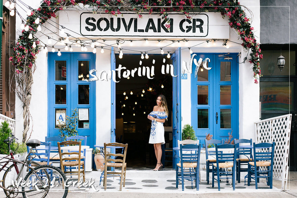 Finding Santorini in New York City. Souvlaki Gr - Greek restaurant.