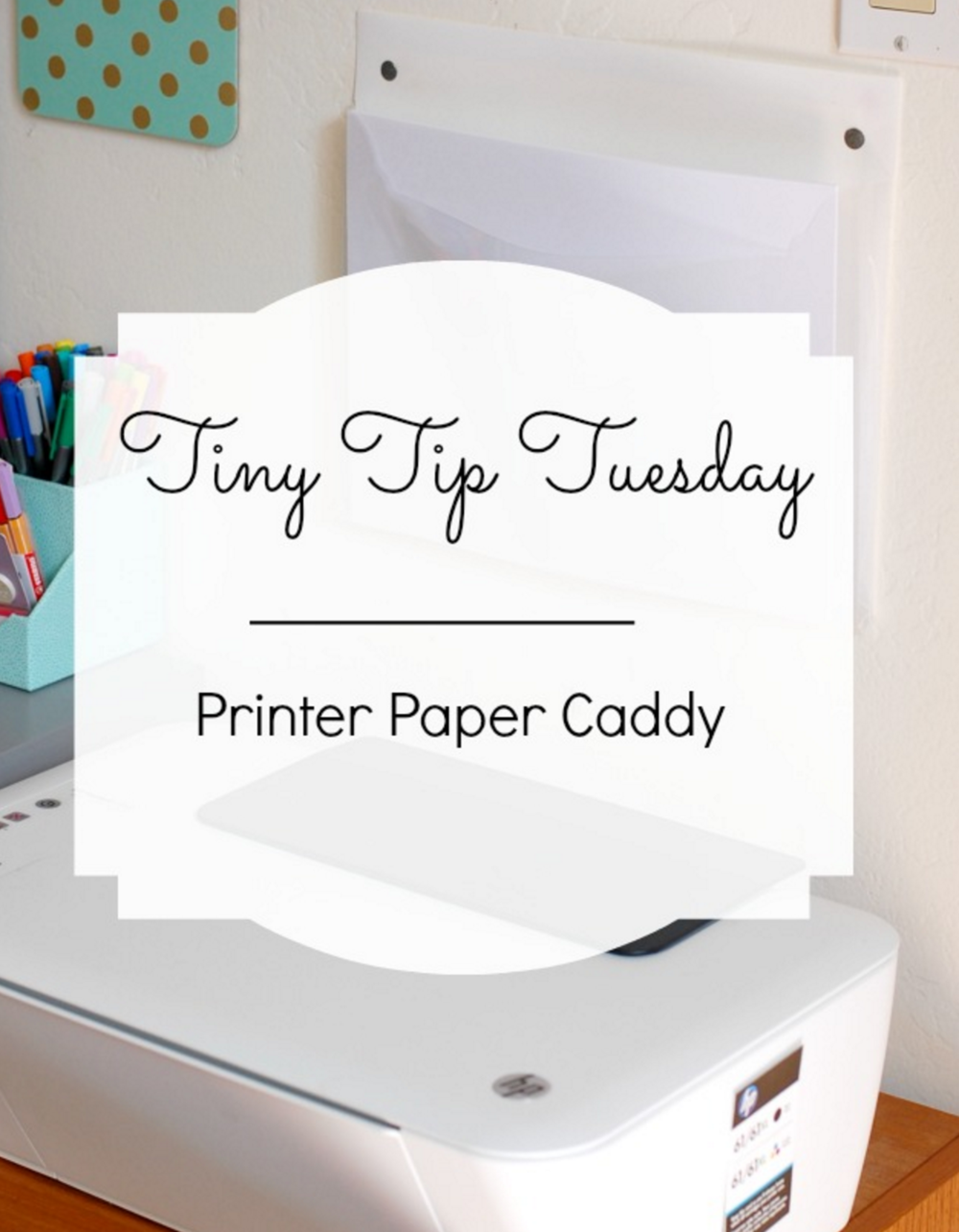 printer paper caddy