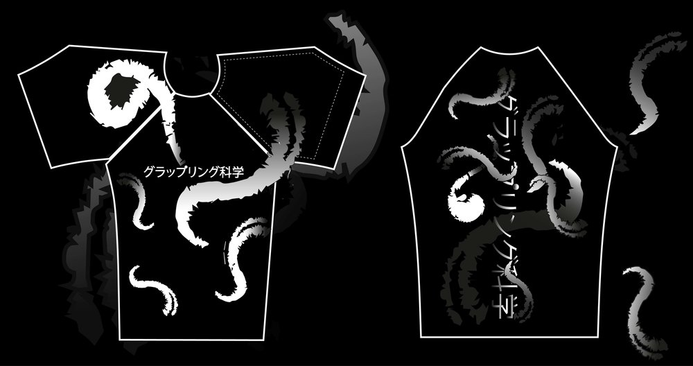 black white octo rash guard.jpg