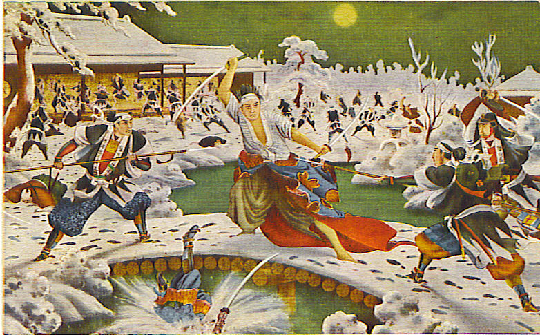1920 souvenir postcard depicting the battle of Kira's mansion