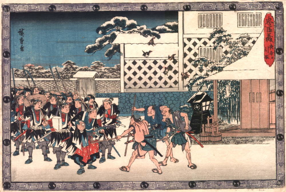 The fourty-seven ronin (left) are invited into an establishment for rest and refreshment