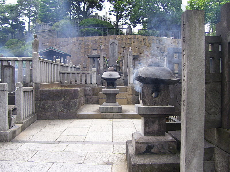 the graves of the fourty seven ronin remain a popular tourist attraction to this day.
