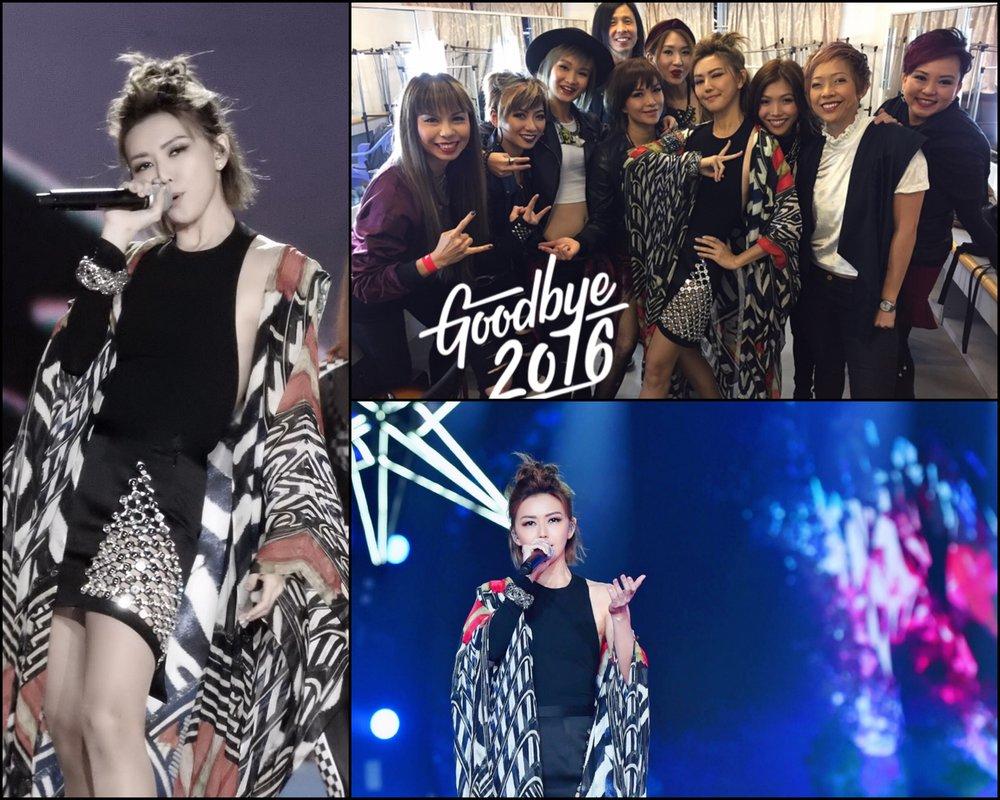 Copy of 爱在一起领跑2017演唱会