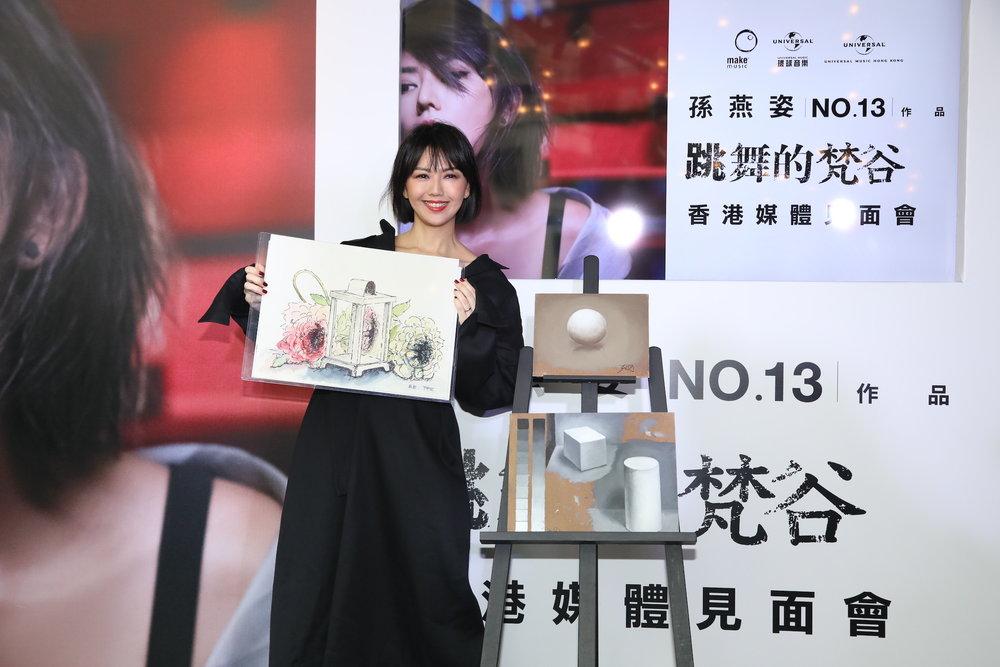 """1 Feb """"A Dancing Van Gogh"""" HK Press Conference"""