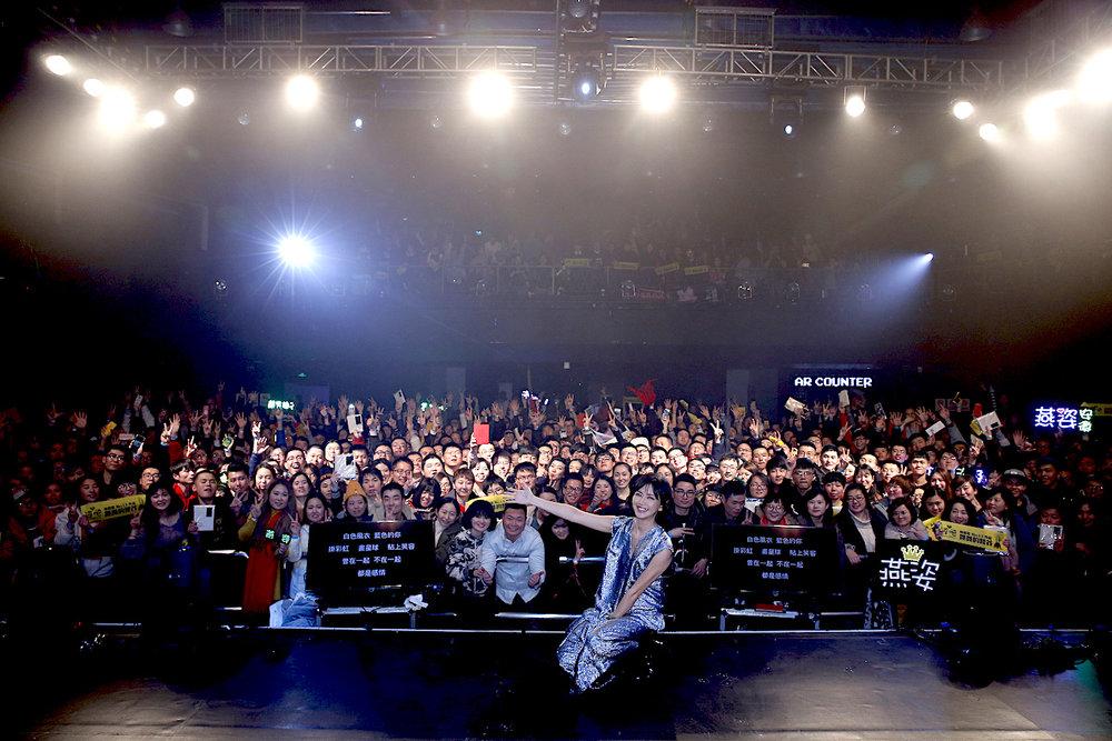 0128 上海唱談會 image3 copy 2.jpeg
