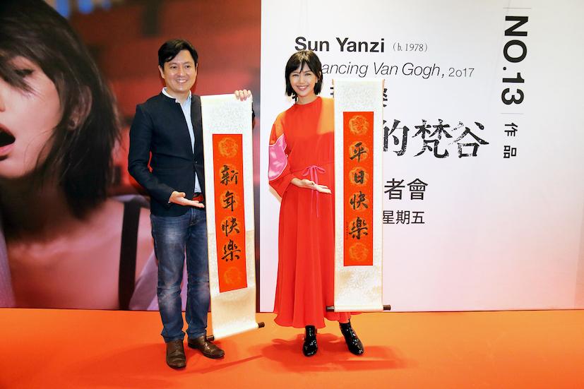 "9 Feb ""A Dancing Van Gogh"" Singapore Press Conference"