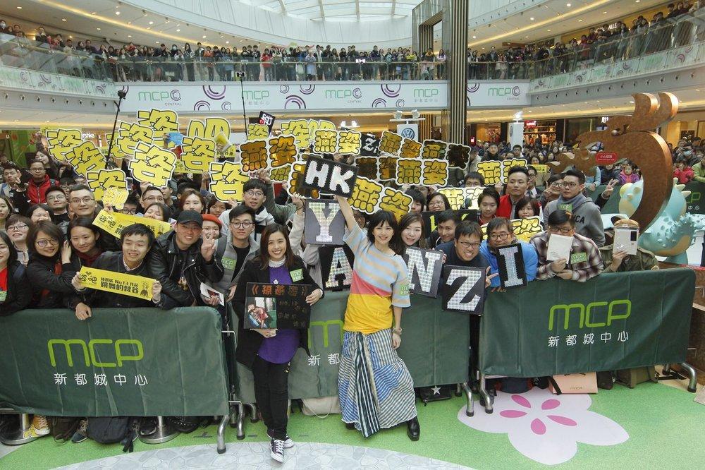 0203 香港首印会