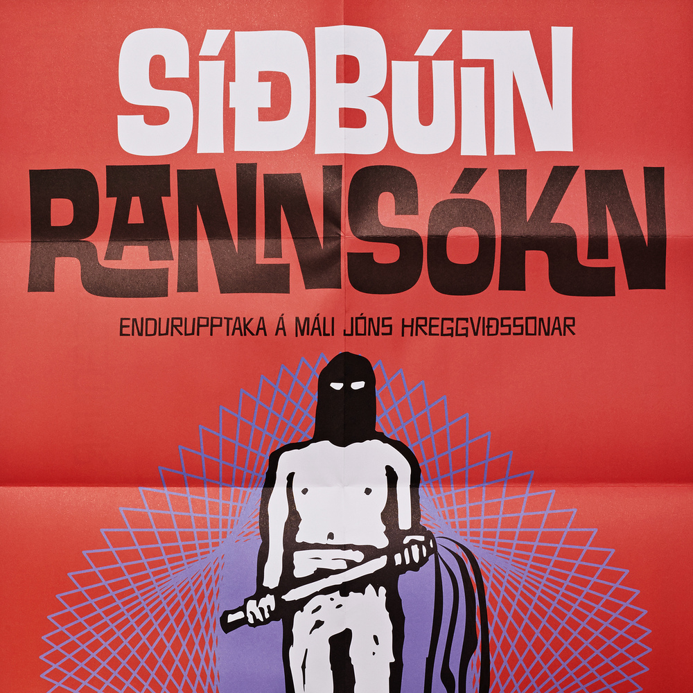 29943 - Sidbuinn Rannsokn - Poster - Close Up.jpg