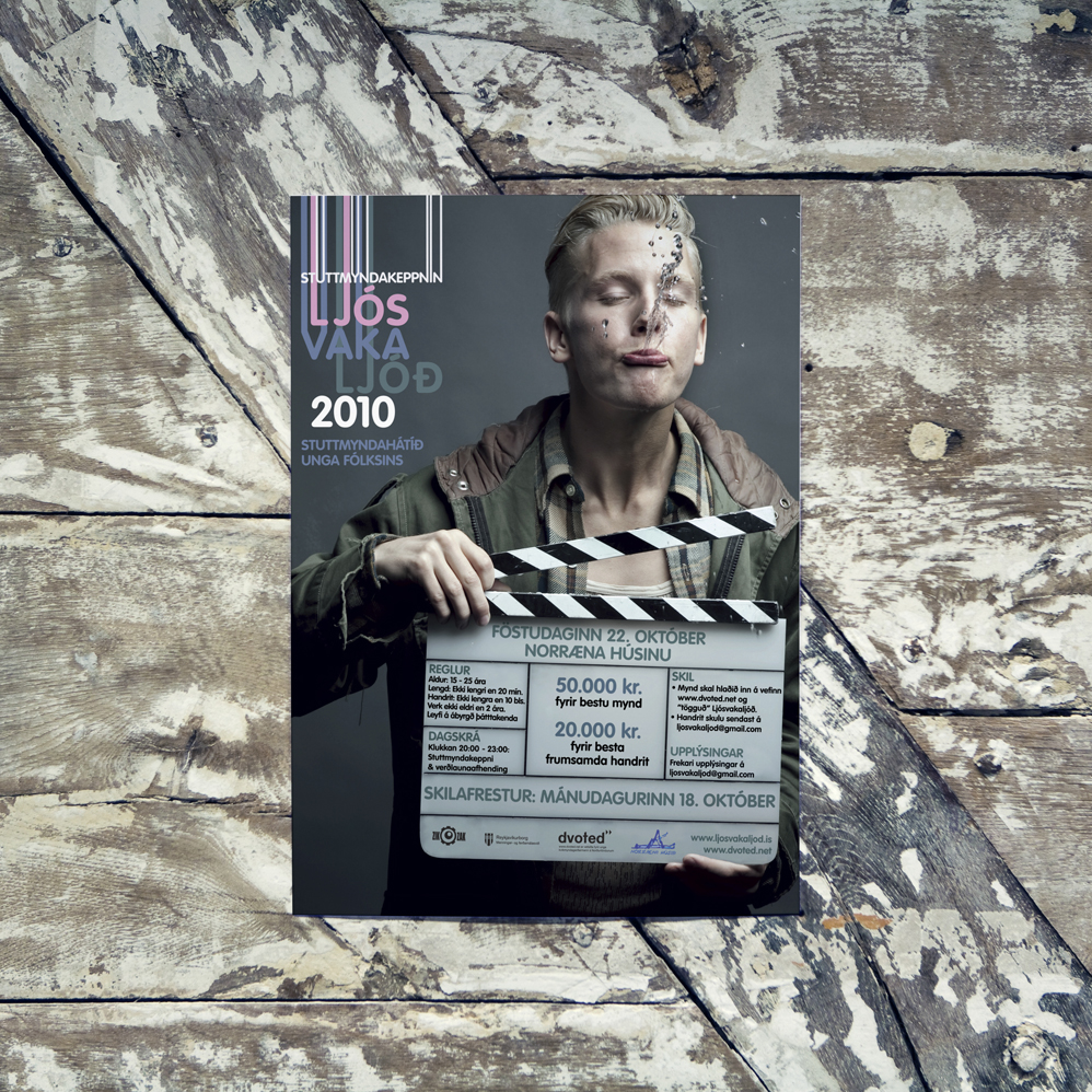 LVL2010.jpg