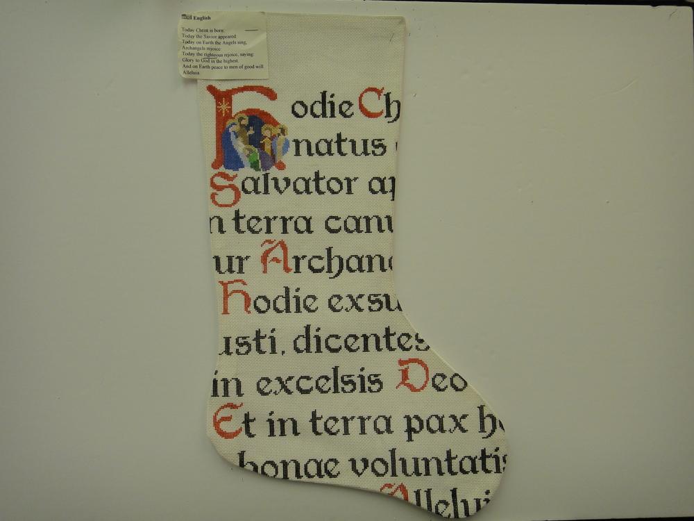 XS2B Illuminated Manuscript