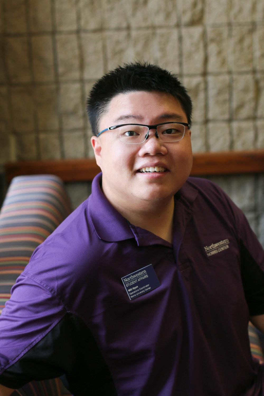 William Hyun, Operations Coordinator, Norris University Center