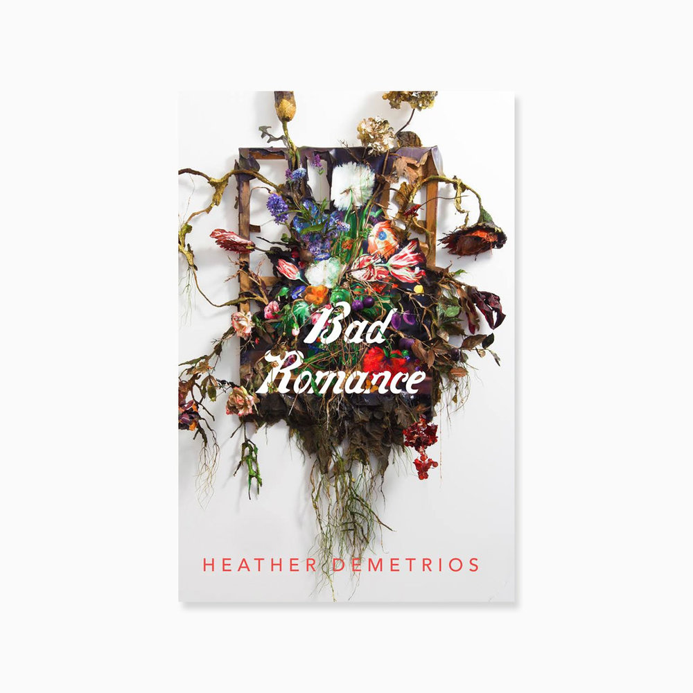 Design: Liz Dresner, Artwork: Valerie Hegarty