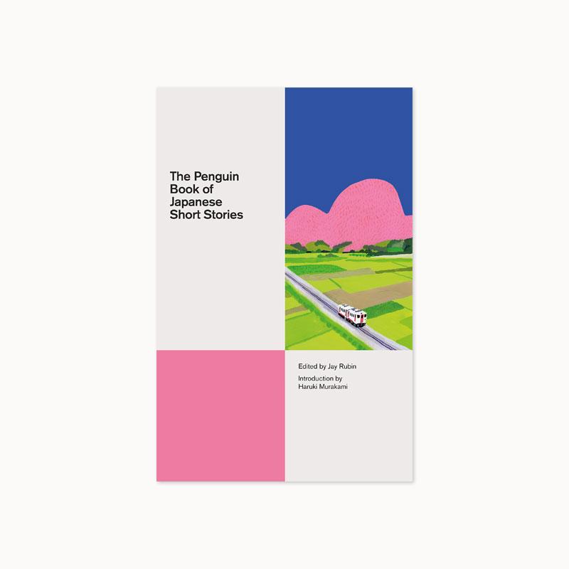 Design: Matthew Young, Art: Hiroyuki Izutsu