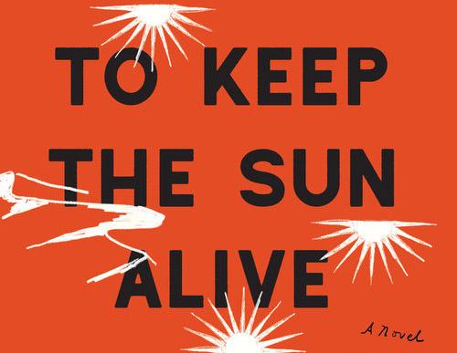 71961b626b SPINE-Donna Cheng on Designing Rabeah Ghaffari s To Keep the Sun Alive