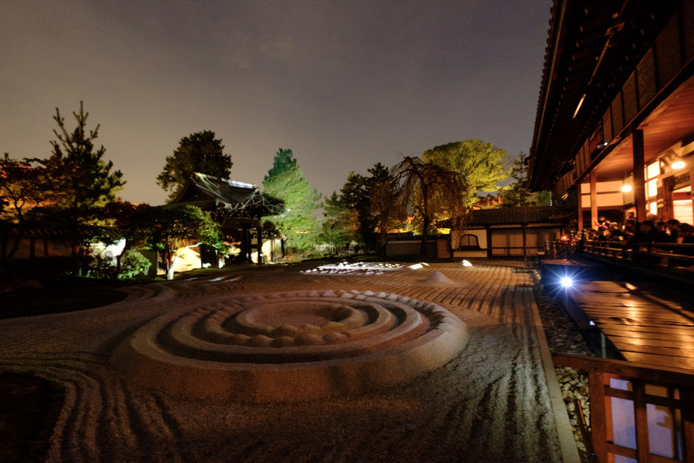Light show at a Zen Garden - 0.5s exposure, could be a lot better stabilised.