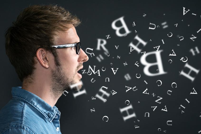 UnderstandingSpeech.jpg