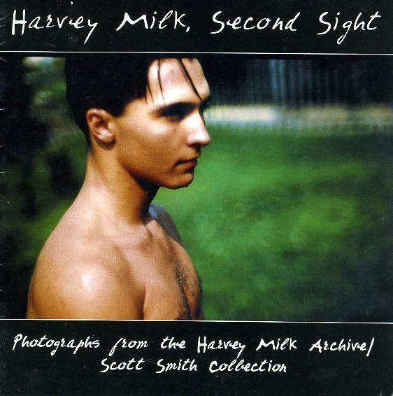 SFACG, 1998: Harvey Milk commemoration show