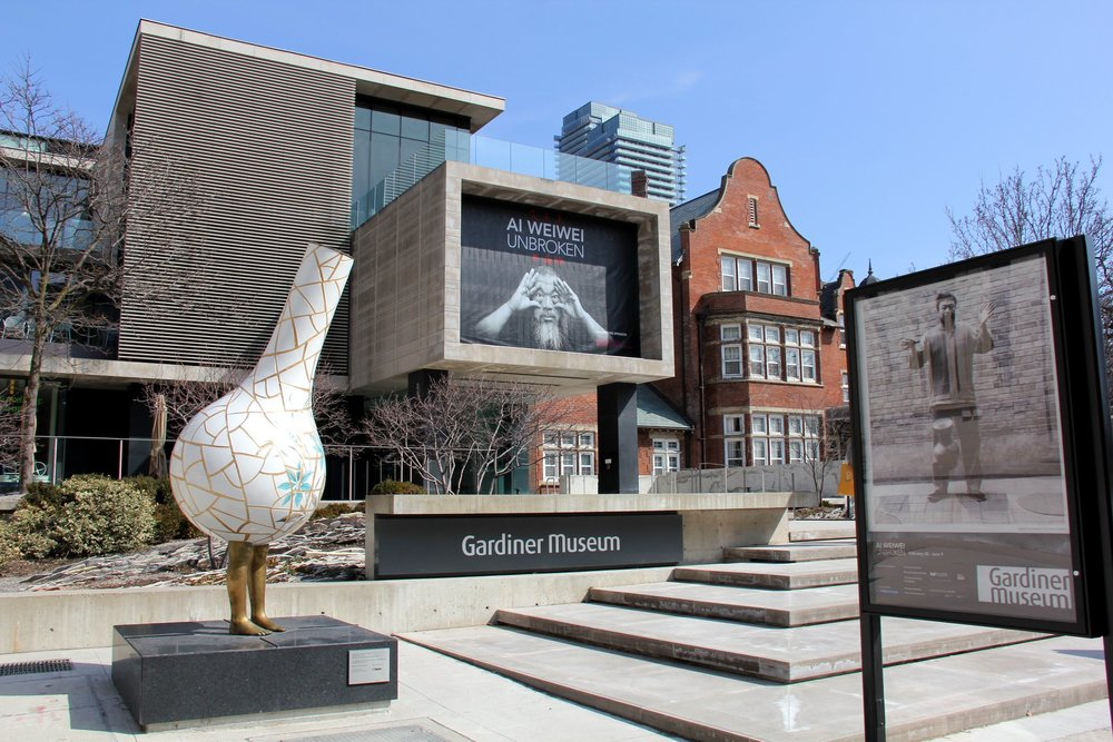 Image via the Gardiner Museum.