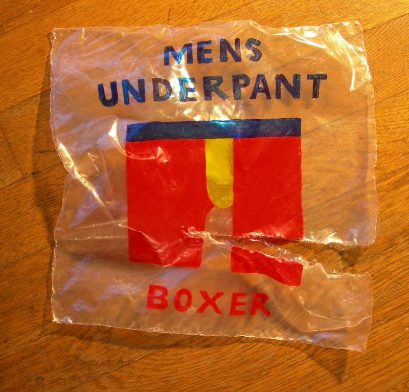 boxer shorts package, 2014
