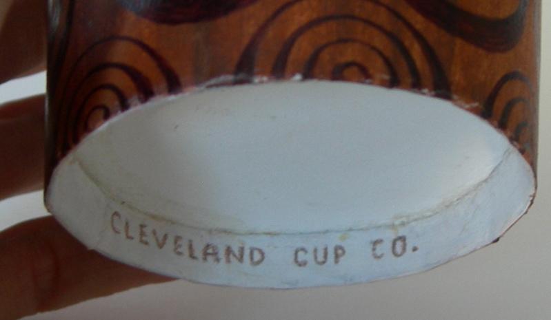 coffee cup, 2007