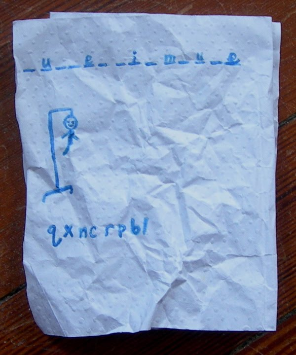 Hangman, 2010 Ink and pencil on embossed paper