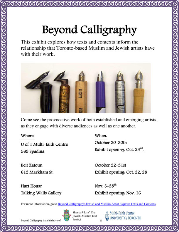 Beyond-Calligraphy-flyer-revised