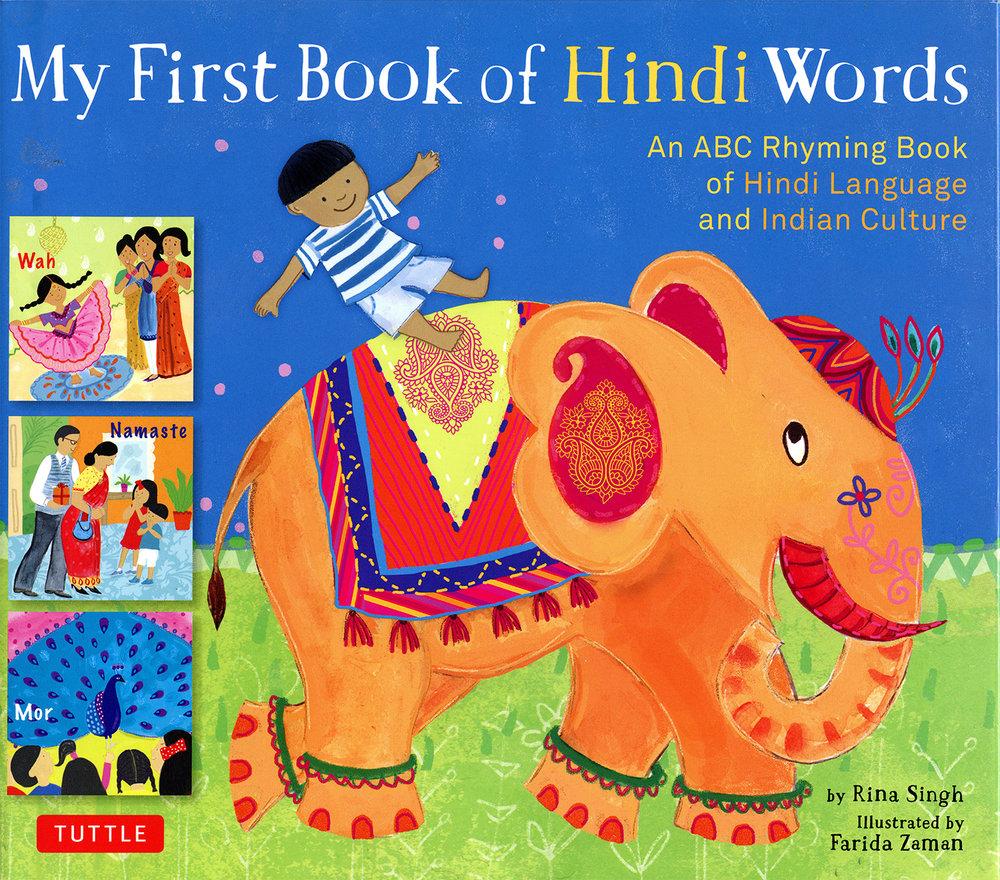 1st bk Hindi Words.jpg