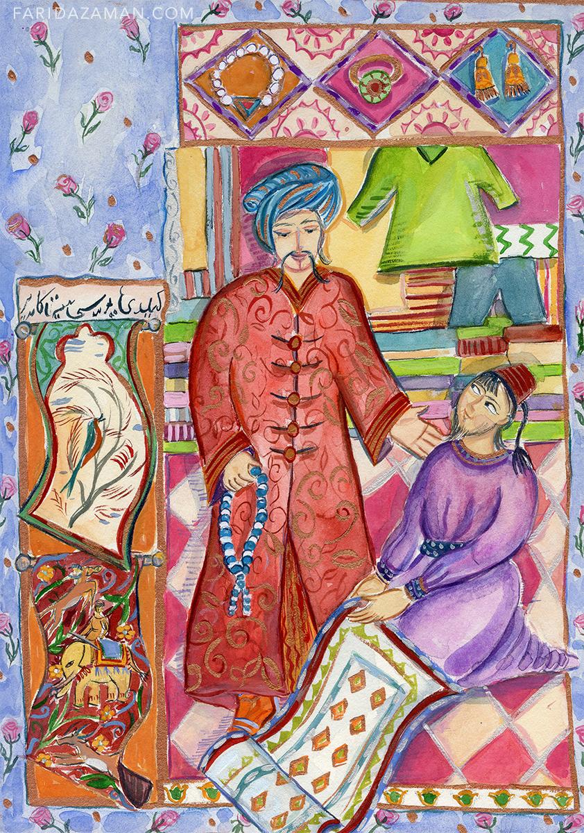 persian1 150.jpg