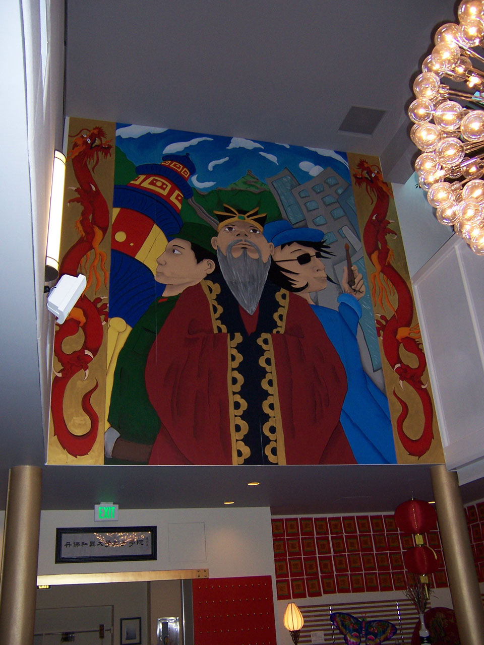 MURAL Phelps Rogers L et al, Painted Mural, 2009, 16ft w x 32 ft h, Confucius Institute Denver.JPG